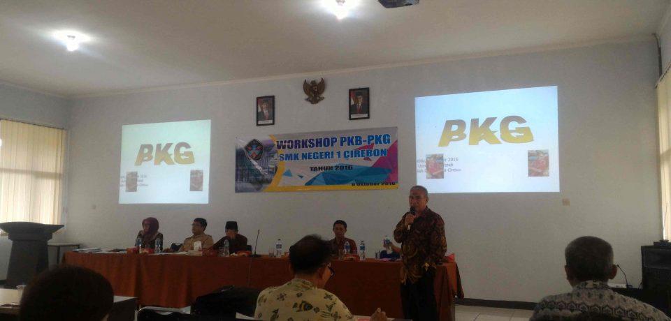 """In House Training tentang """"PKB – PKG Tahun Pelajaran 2016/2017"""